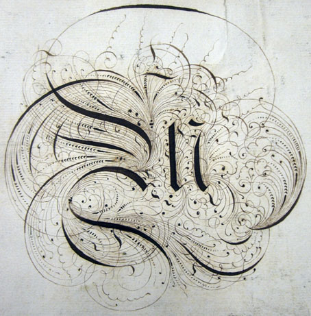 There's calligraphy and then there's fraktur extravaganzas such as this…