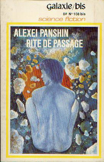 A reflective essay about the rite of passage by alexei panshin